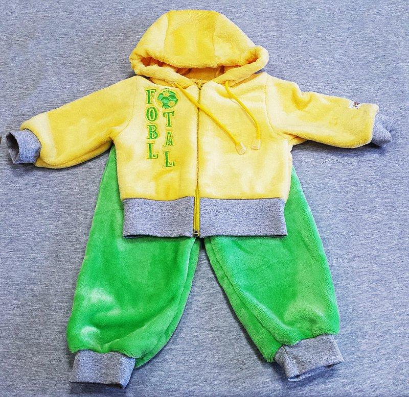 Детская Одежда Оптом Кемерово