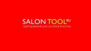 SalonTool