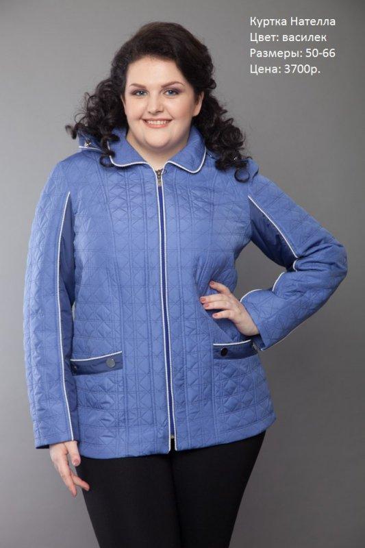 acefa714164f Женская верхняя одежда оптом от производителя в Москве, в России.