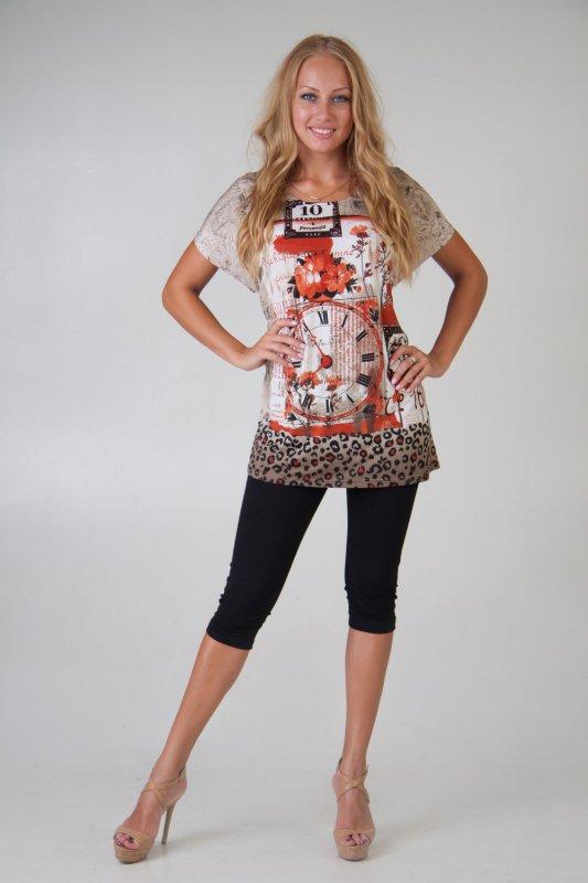 Женская Одежда Текстиль