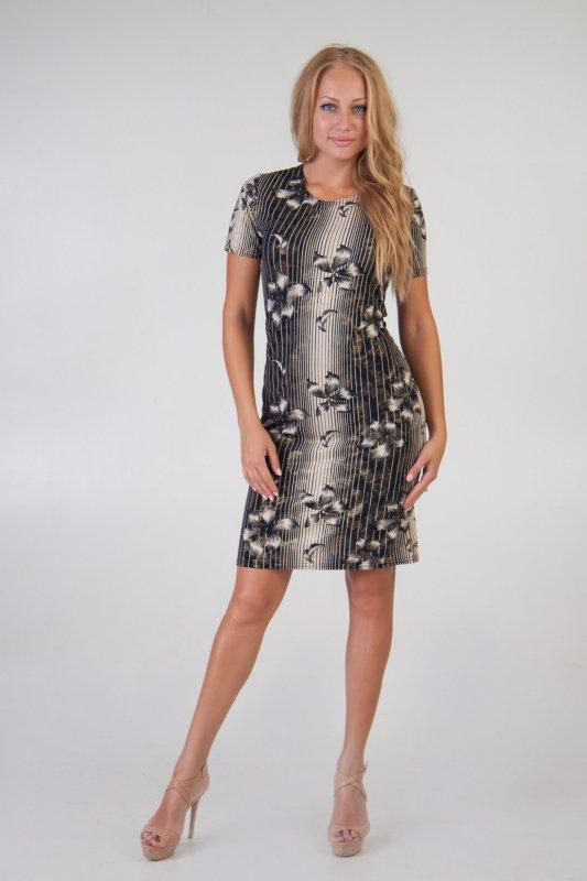 Женская Одежда Оптом В России