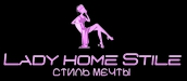 Lady Home Stile