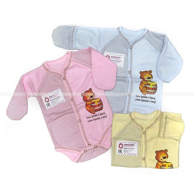Качественная Одежда Для Новорожденных Оптом