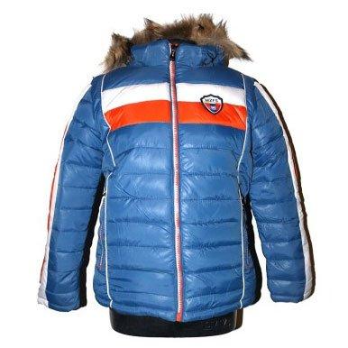 Куртки детские Москва